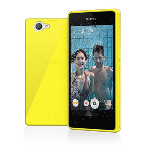 TPU COVER XPERIA Z1 COMPACT YELLOW