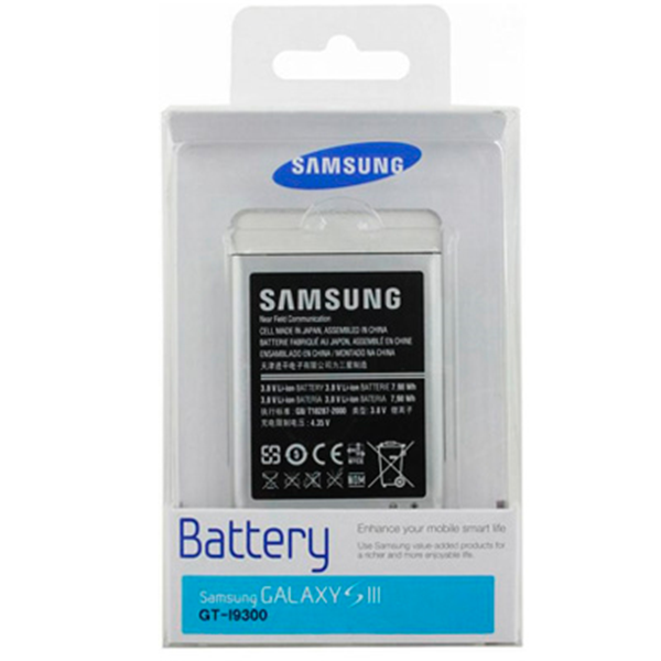 BATTERY GALAXY S2/S2PLUS