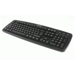 ValuKeyboard USB