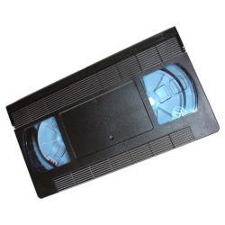 VHS45